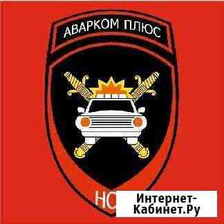 Администратор в офис Новосибирск