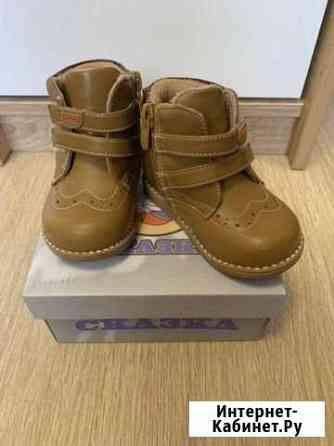 Ботинки Калуга