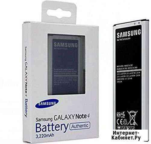 Аккумуляторы для всех телефонов SAMSUNG Тверь