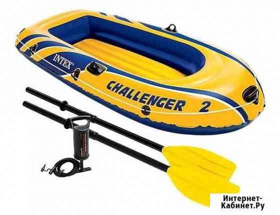 Лодка надувная Intex Challenger 2 236х114х41см Екатеринбург