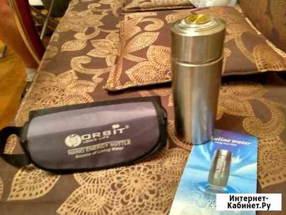 Термос Magnet Energy-эликсир здоровья и молодости Нижний Новгород