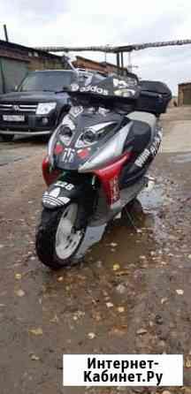 Скутер ирбис Грейс 150 Москва