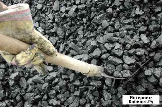 Складем уголь Хабары