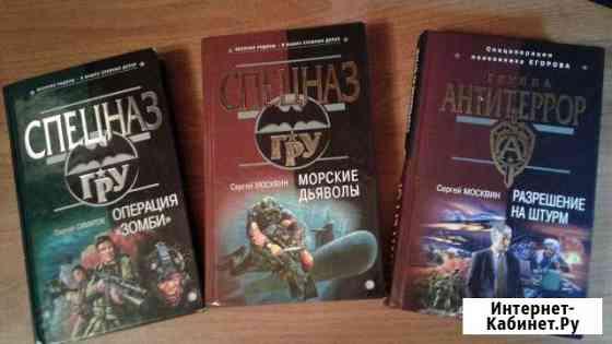 С.Самаров Спецназ гру Ханты-Мансийск