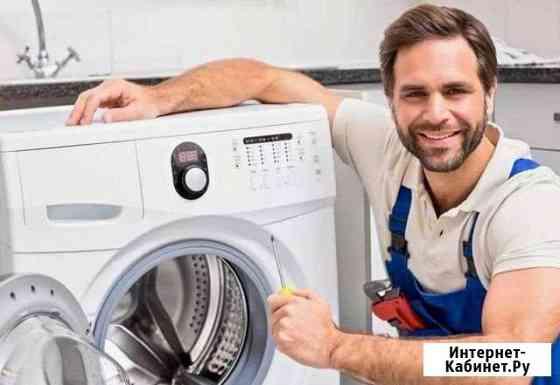 Мастер по ремонту стиральных и посудомоечных машин Владимир