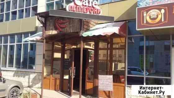 Кафе Пепперони Краснодар