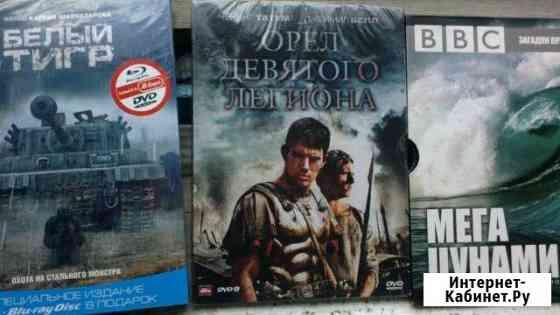 DVD - диски Нижний Новгород
