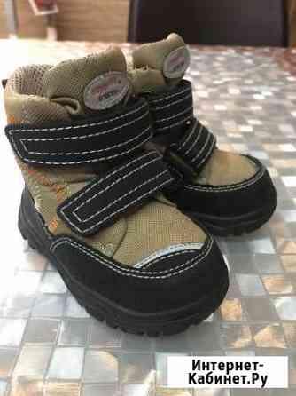 Детские ботиночки Superfit Сургут