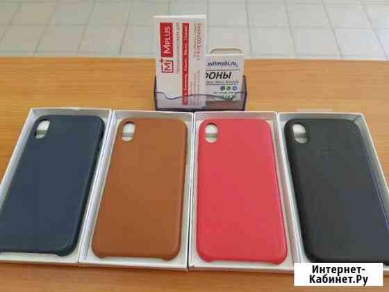 Чехол Leather Case iPhone X на бульваре) Севастополь