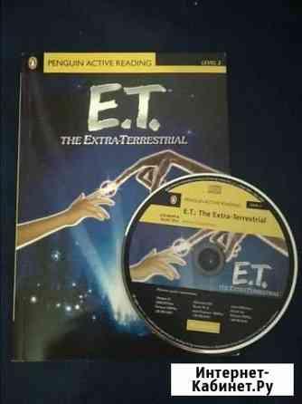 Книга на английском E.T. Penguin reading + CD Нижний Новгород