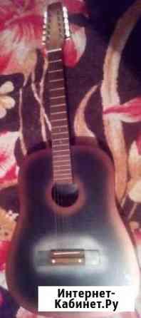 Гитара Оренбург