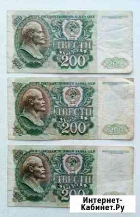 Банкнота Ярославль