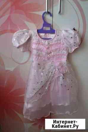 Платье Иркутск