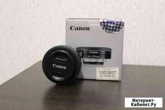 Объектив Canon EF-S 24mm f/2.8 STM Рязань