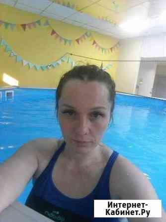 Тренер по грудничковому плаванию Обнинск