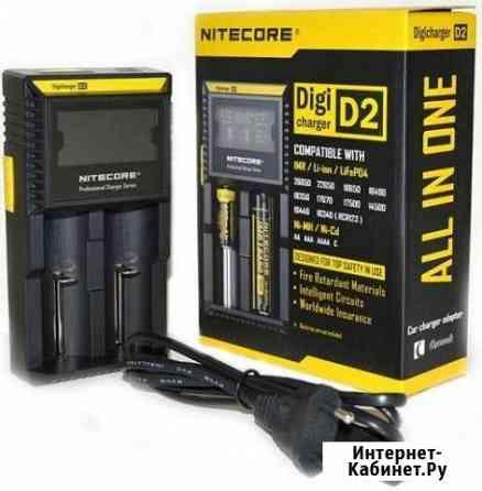 Зарядное устройство NiteCore D2 гарантия 3 месяца Санкт-Петербург