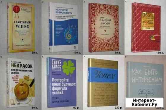 Психология, ч.5 Ставрополь