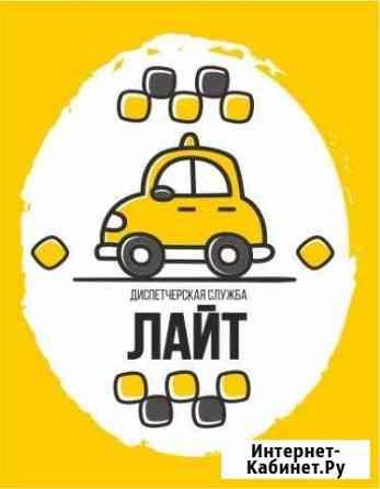 Таксист (район Парковый) Екатеринбург