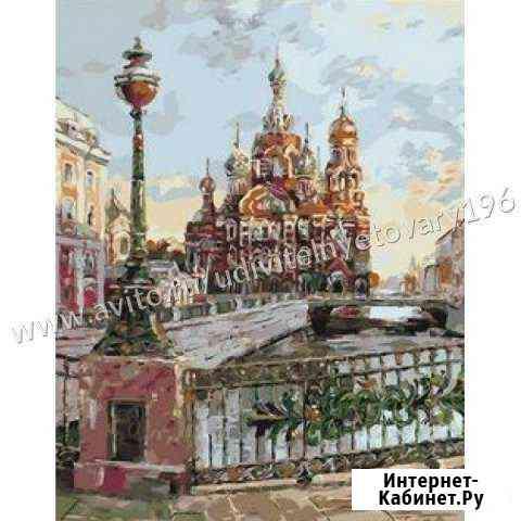Картина по номерам Москва Архангельск