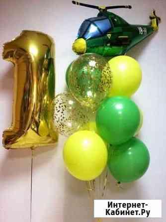 Воздушные гелиевые шары на ваш праздник, выписку Рязань