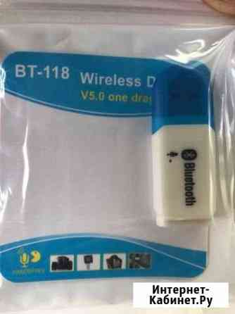 Bluetooth приёмник без проводной, Авто, usb Тюмень