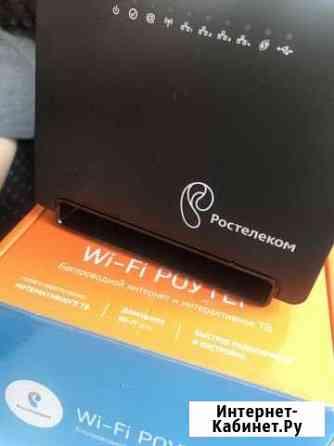 Продам Wi-fi роутер, беспроводной интернет и интер Черкесск