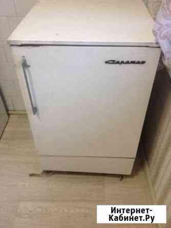 Холодильник Саратов Киров