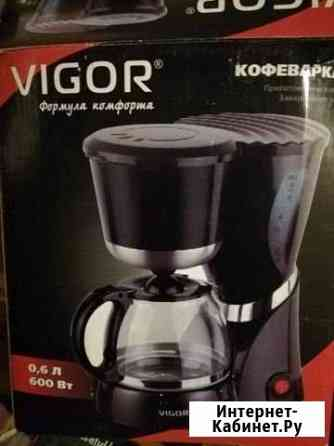 Кофеварка Благовещенск