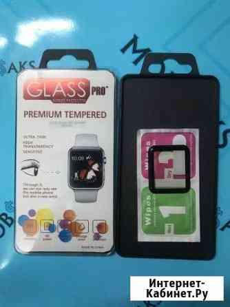 Защитное стекло для Appel Watch S 1,2,3 Ставрополь