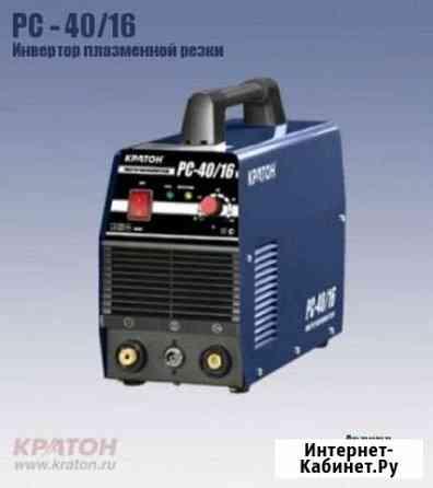 Инвертор плазменной резки Кратон PC-40/16 Новосибирск