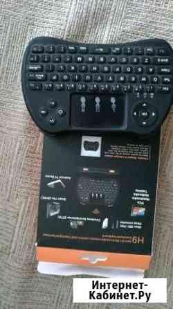 Беспроводная мини клавиатура H9 Курган