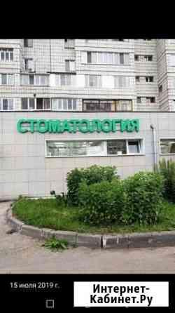 Рекламная вывеска: Стоматология Казань