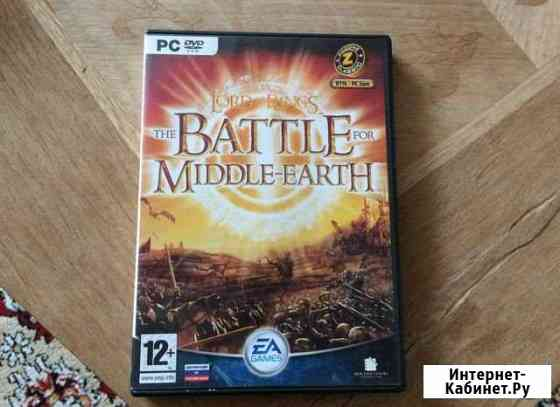 The Lord of the Rings: The Battle for Middle-earth Кемерово