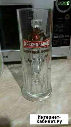 Кружка для пива Курск