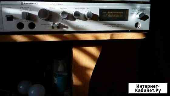 Радиотехника Курган