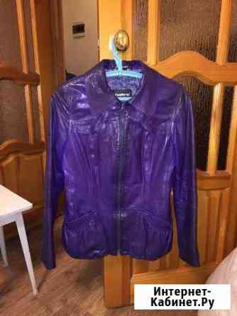 Кожаная куртка фиолетовая Волгоград