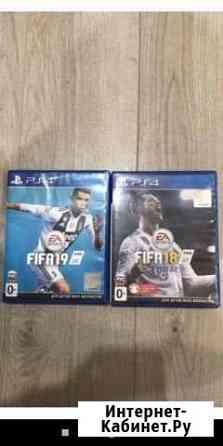 Продаю Fifa 19,fifa 18 для ps4 Улан-Удэ