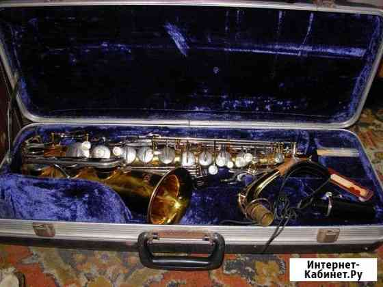Студенческий альт-саксофон Conn-18M американский Калининград