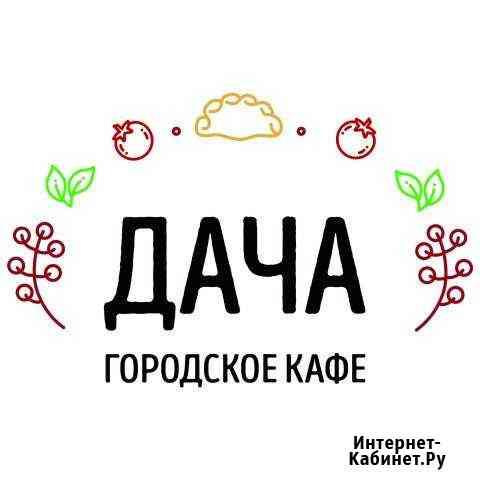 Официант Киров