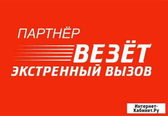 Водитель в службу заказа такси (Вологда) Вологда