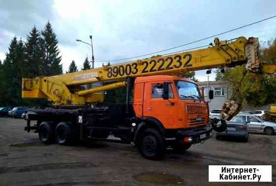 Автокран 32 тонник на базе Камаза кс 5576К Казань