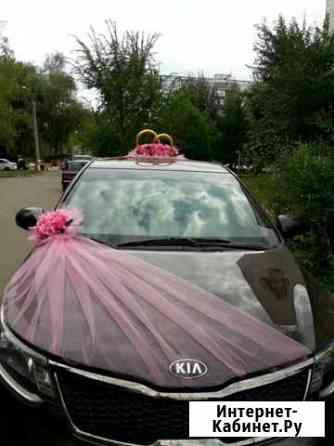 Продаю новые розовые свадебные украшения на машину Казань