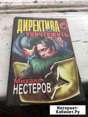 Книги Рязань