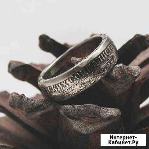 Кольцо из монеты - 1 рубль СССР 1964г Томск