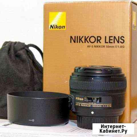 Nikon AF-S Nikkor 50mm 1.8G портрет объектив Nikon Челябинск