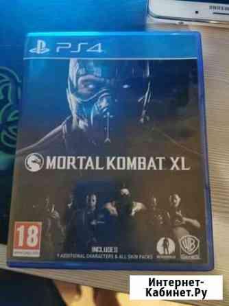 Игра для ps4 Mortal kombat Xl Березники