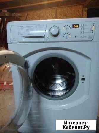 Ремонт стиральных машин Волгоград