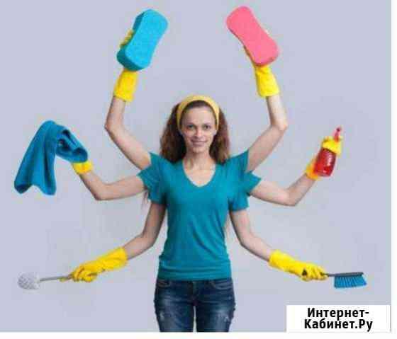 Уборка квартир, домов, мытьё окон Волгоград