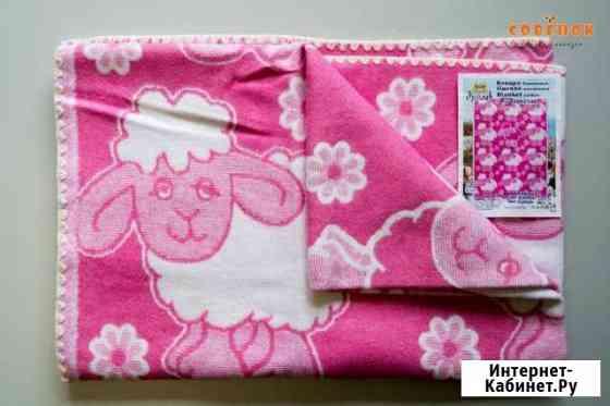 Новые байковые одеяла Саранск