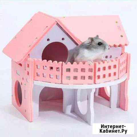 Деревянный домик для хомяка или мышки Электросталь